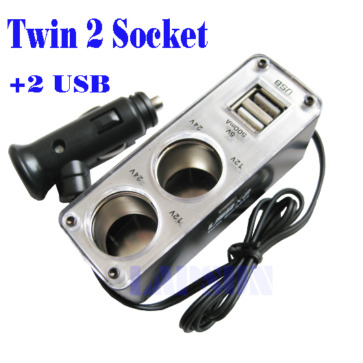 Twin 2 Socket Car Cigarette Charger